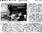abukuma20071128