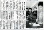 abukuma20080126